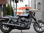 STREET750/ハーレーダビッドソン 750cc 神奈川県 ハーレーダビッドソン湘南