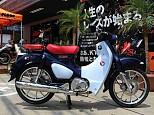 スーパーカブC125/ホンダ 125cc 神奈川県 ユーメディア湘南 アドベンチャーショップ