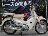 スーパーカブ110/ホンダ 110cc 神奈川県 ユーメディア湘南 アドベンチャーショップ