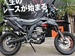 SX125/アプリリア 125cc 神奈川県 オフロードワールド