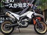 WR250X/ヤマハ 250cc 神奈川県 ユーメディア湘南 アドベンチャーショップ