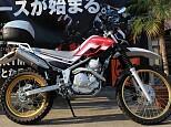 セロー 250/ヤマハ 250cc 神奈川県 オフロードワールド