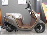 ダンク/ホンダ 50cc 神奈川県 ユーメディア藤沢