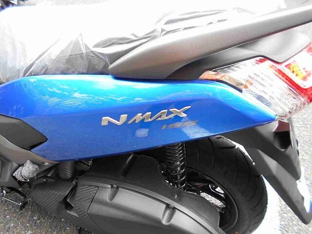 NMAX 155 【新車在庫あり】即納可能です! N-MAX155 5枚目【新車在庫あり】即納可能で…