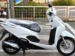 リード125/ホンダ 125cc 神奈川県 ユーメディア 藤沢