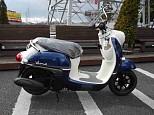 ビーノ/ヤマハ 50cc 神奈川県 ユーメディア藤沢