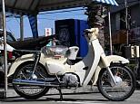 スーパーカブ110/ホンダ 110cc 神奈川県 ユーメディア藤沢