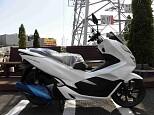 PCX150/ホンダ 150cc 神奈川県 ユーメディア藤沢