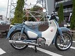 スーパーカブC125/ホンダ 125cc 神奈川県 ユーメディア藤沢