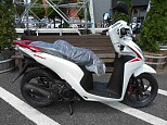 ディオ110/ホンダ 110cc 神奈川県 ユーメディア藤沢