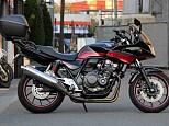 CB400スーパーボルドール/ホンダ 400cc 神奈川県 ユーメディア 藤沢