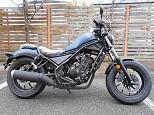 レブル 250/ホンダ 250cc 神奈川県 ユーメディア 藤沢
