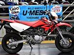 XR50モタード/ホンダ 50cc 神奈川県 ユーメディア 藤沢