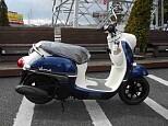 ビーノ/ヤマハ 50cc 神奈川県 ユーメディア 藤沢