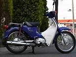 スーパーカブ110/ホンダ 110cc 神奈川県 ユーメディア 藤沢