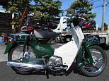 スーパーカブ50/ホンダ 50cc 神奈川県 ユーメディア 藤沢