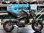 Z125 プロ/カワサキ 125cc 神奈川県 ユーメディア 藤沢