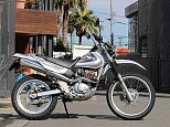 SL230/ホンダ 230cc 神奈川県 ユーメディア 藤沢