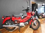 クロスカブ110/ホンダ 110cc 神奈川県 ユーメディア 藤沢