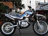 ツーリングセロー/ヤマハ 250cc 神奈川県 ユーメディア横浜青葉