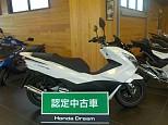 PCX150/ホンダ 150cc 神奈川県 ユーメディア横浜青葉