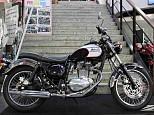 エストレヤRS/カワサキ 250cc 神奈川県 ユーメディア横浜青葉