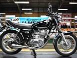 SR400/ヤマハ 400cc 神奈川県 ユーメディア横浜青葉