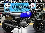 エイプ50/ホンダ 50cc 神奈川県 ユーメディア 横浜青葉