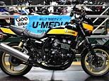 ZRX400/カワサキ 400cc 神奈川県 ユーメディア 横浜青葉