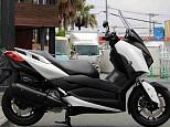 XMAX 250/ヤマハ 250cc 神奈川県 ユーメディア横浜青葉