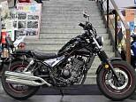 Rebel 250/ホンダ 250cc 神奈川県 ユーメディア 横浜青葉