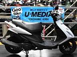 アドレスV125S/スズキ 125cc 神奈川県 ユーメディア 横浜青葉