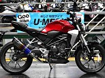 CB250R/ホンダ 250cc 神奈川県 ユーメディア 横浜青葉