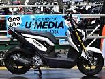 ズーマーX/ホンダ 110cc 神奈川県 ユーメディア 横浜青葉