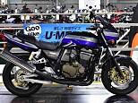 ZRX1200R/カワサキ 1200cc 神奈川県 ユーメディア 横浜青葉