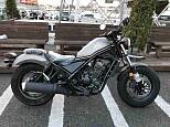 レブル 250/ホンダ 250cc 神奈川県 ユーメディア 横浜青葉