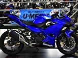 ニンジャ250/カワサキ 250cc 神奈川県 ユーメディア 横浜青葉