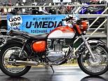 エストレヤ/カワサキ 250cc 神奈川県 ユーメディア 横浜青葉
