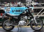 GN125/スズキ 125cc 神奈川県 ユーメディア 横浜青葉