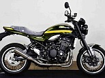 Z900RS/カワサキ 900cc 神奈川県 ユーメディア 横浜青葉