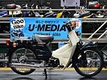 スーパーカブ50/ホンダ 50cc 神奈川県 ユーメディア 横浜青葉