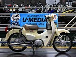 スーパーカブ110/ホンダ 110cc 神奈川県 ユーメディア 横浜青葉