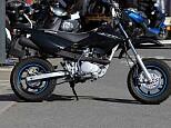 XR50モタード/ホンダ 50cc 神奈川県 ユーメディア 横浜青葉