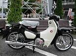 スーパーカブC125/ホンダ 125cc 神奈川県 ユーメディア 横浜青葉