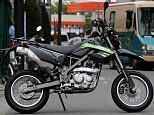 Dトラッカー125/カワサキ 125cc 神奈川県 ユーメディア 横浜青葉