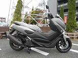 NMAX 155/ヤマハ 155cc 神奈川県 ユーメディア 横浜青葉