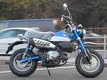 モンキー125/ホンダ 125cc 神奈川県 ユーメディア 横浜青葉