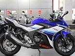GSX250R/スズキ 250cc 神奈川県 ユーメディア 横浜青葉