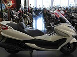 マジェスティ250(4HC)/ヤマハ 250cc 神奈川県 ユーメディア 横浜青葉