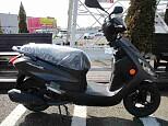 アクシス Z/ヤマハ 125cc 神奈川県 ユーメディア 横浜青葉
